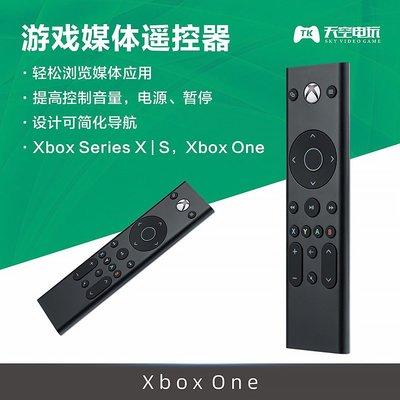 LEGO&Switch娛樂天地 微軟XBOX ONE 主機遙控器 Xbox Series X S無線媒體控制器 多功能