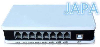 USB/16路/可代為按裝費用另計/總機錄音系統/錄音設備/錄音功能/仲介/當鋪/16路錄音盒/可查詢來電顯示