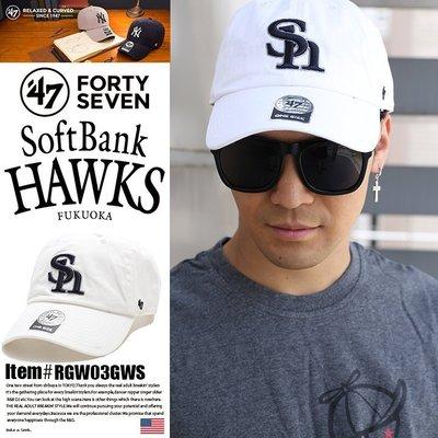[SREY帽屋]預購*47 Brand CLEAN UP NPB プロ野球 日本職棒 軟體銀行鷹 日本純正 棒球帽 老帽