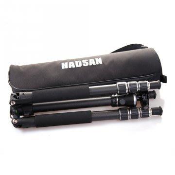 HADSAN HC-101 碳纖維三腳架 輕便可反折 收39cm 重1.45kg 高145cm 乘載6kg【公司貨】