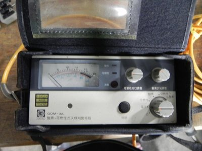 Multi gas detector for Oxygen, Flammable gasGOM-3A 氧氣可燃氣體檢測