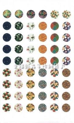 【幸福瓢蟲手作雜貨】C10-48日式和風/ 時光寶石/ 玻璃泡泡圖片/ 滴膠圖片/ 專用紙(#002621) 花蓮縣