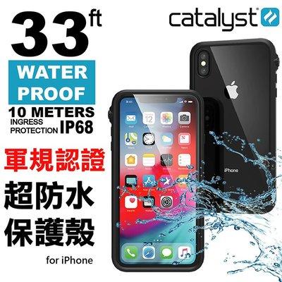 美國 Catalyst iPhone ...