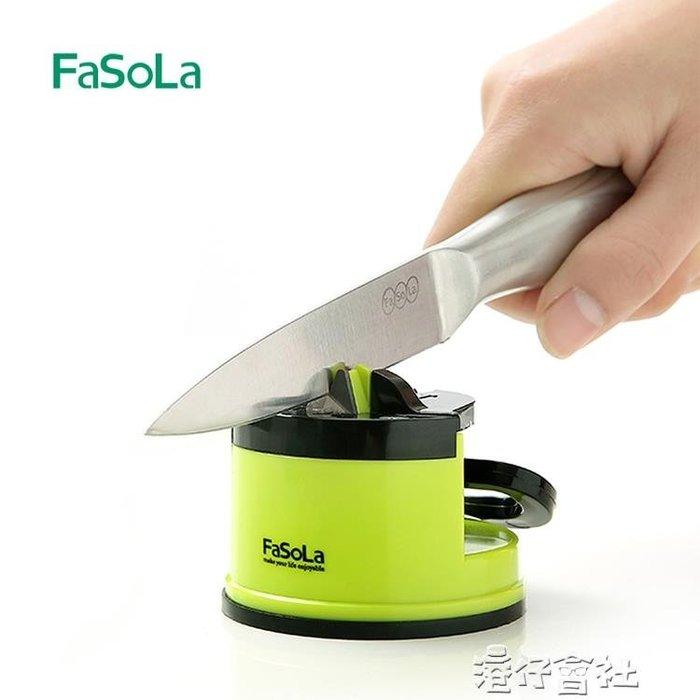 磨刀器家用多功能菜刀快速定角磨刀石磨刀棒小工具