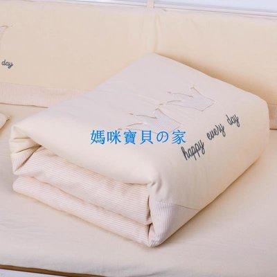 嬰兒床圍可定做寶寶套件防撞欄彩棉四件套可拆洗新生兒純棉床品套❁媽咪寶貝の家❁現貨❁