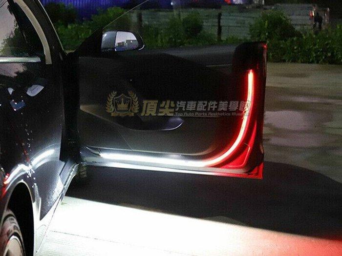 【車門警示燈條】一組兩條 LED防水燈條 膠條 紅色警示 白光 照地 開門閃爍 防碰撞燈條 汽車防撞條 門邊流水燈 反光