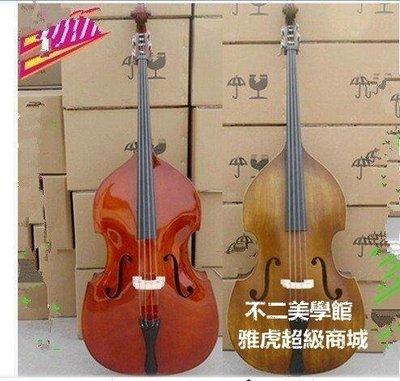 【格倫雅】^高貴提琴優質壓板低音提琴倍大提琴大貝司 型號齊全高檔樂器樂器專業57272