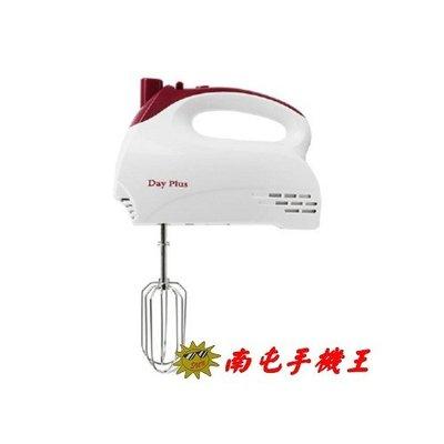 +南屯手機王+ 勳風 手持式攪拌棒 HF-C322【直購價】