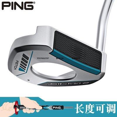【新品】新款PING高爾夫推桿SIGMA2 FETCH 男士推桿大頭穩定長度可調球桿