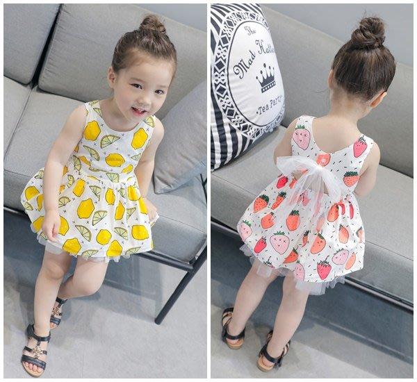 【溜。溜。選物】女童卡通水果印花背心裙無袖洋裝(2色)