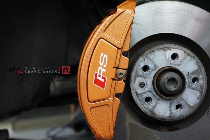 AUDI A7 A6 A5 RS式樣卡鉗烤漆 客製化烤漆 維修 保養 烤漆 玩色 清潔 來令片 歡迎訊問 / 制動改