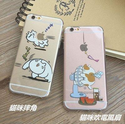 Dragonfly Family~ 可愛 貓咪 惡搞 iphone6 6plus 6s 全