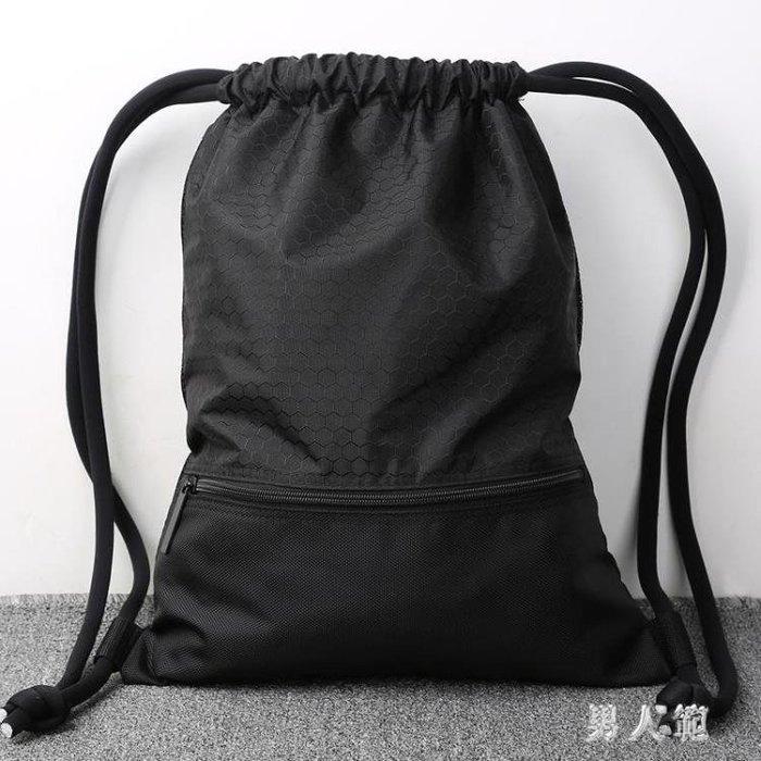 束口袋抽繩後背包男女通用戶外旅行防水輕便折疊運動健身 df103NRF