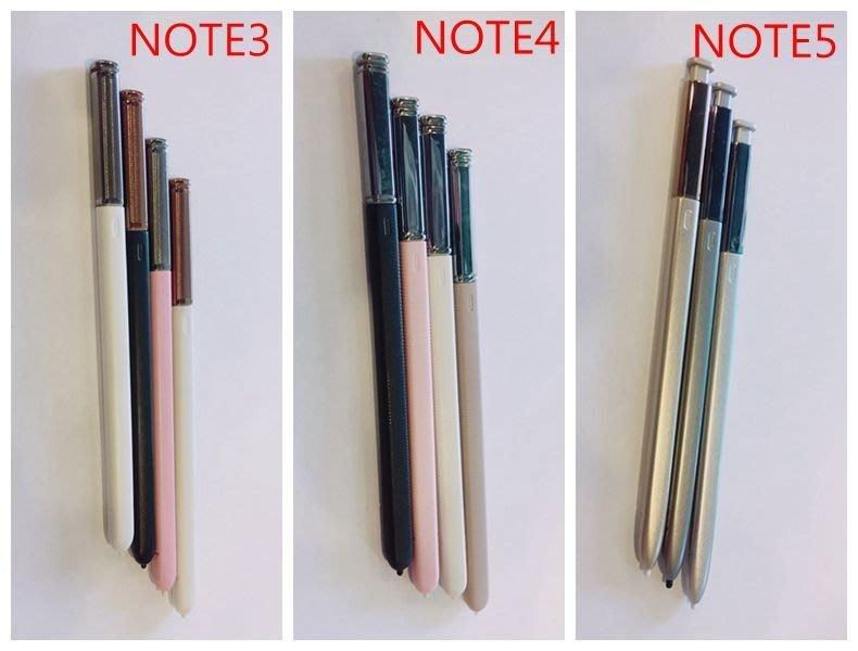 全新 三星 原廠同款 S Pen 觸控筆 手寫筆 Note3 Note4 N910 N900