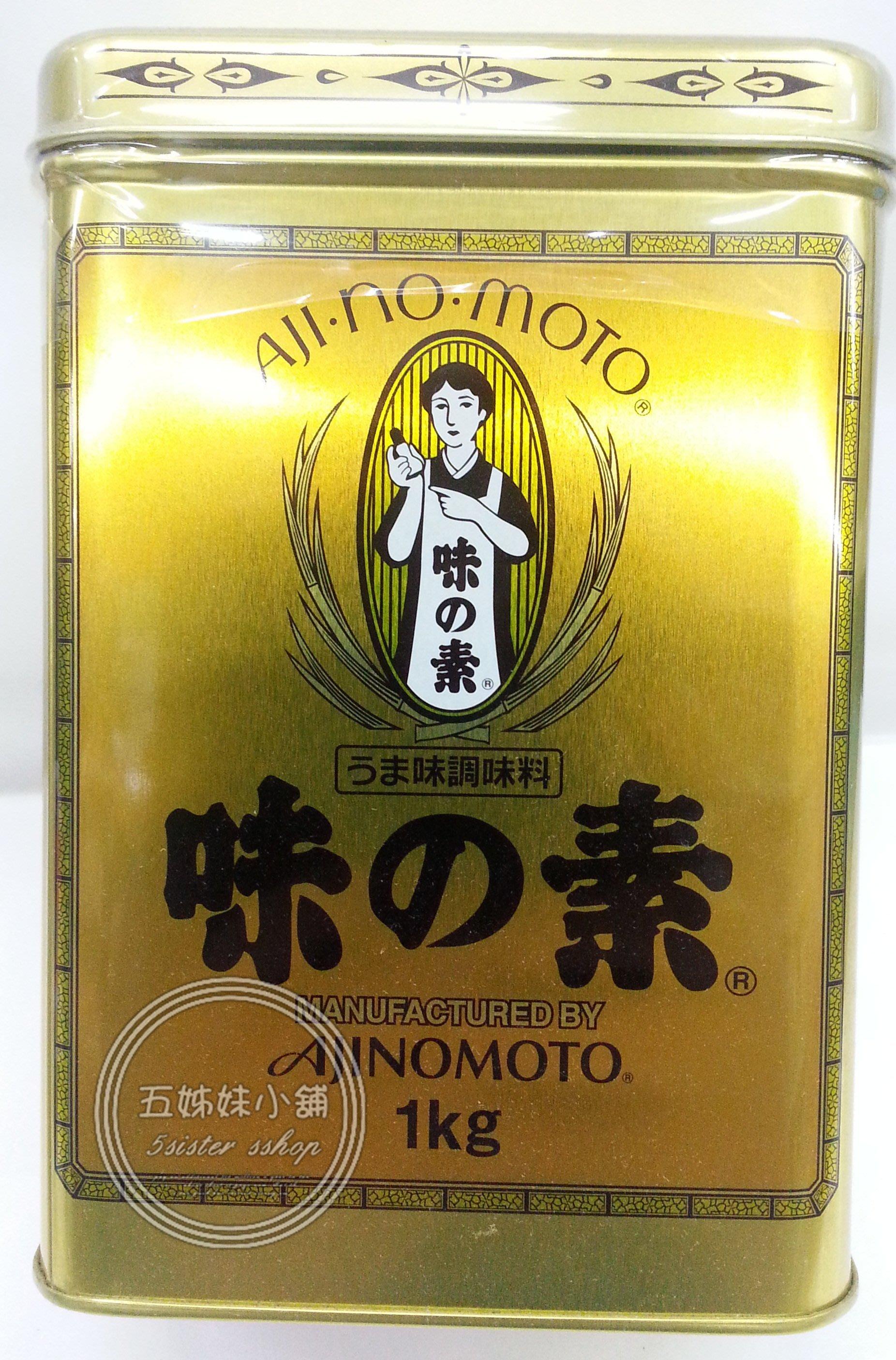日本【味之素】金罐味素 1kg