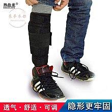 隱形沙包男負重跑步沙袋綁腿鉛塊鋼板可調節運動隱形沙包裝備負重綁腿綁手 【MAX衣捨】