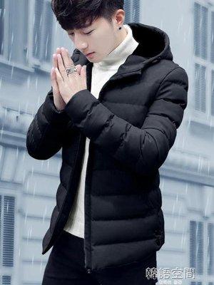 男士外套冬季2019新款男裝青年韓版衣服短款秋潮棉襖羽絨棉服棉衣