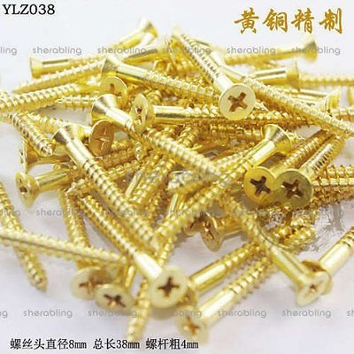 [CNSY-B_008]純銅配件純銅木螺絲10121518253850MM 沉頭自攻螺絲