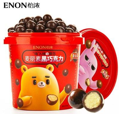 小饞貓怡濃麥麗素520g桶裝黑巧克力懷舊夾心零食朱古力六一兒童禮物