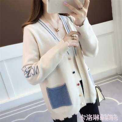 毛針織衫 ins針織開衫女長袖春秋新款學生韓版寬鬆顯瘦洋氣毛衣外套潮 免運