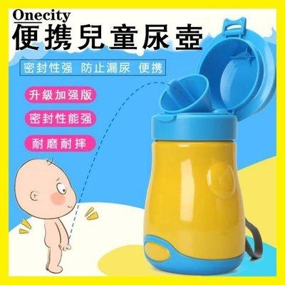 【特惠】加強防漏便攜式馬桶兒童尿壺小便器嬰兒馬桶男寶寶坐便器小孩尿壺 壹點點