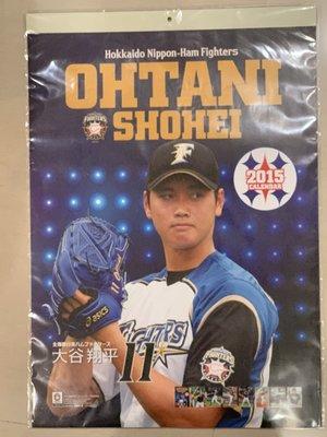 大谷翔平 Otani 日本職棒 北海道火腿隊時期 2015年個人月曆 全新 (每張都可當海報用)