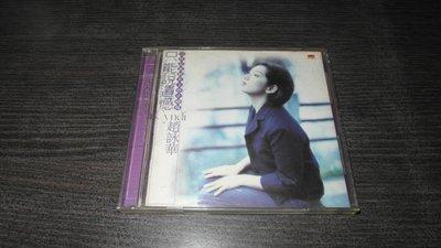 趙詠華 只能說遺憾 有歌詞佳 原版CD片佳 華語女歌手 出貨前會檢查和播放 保存良好