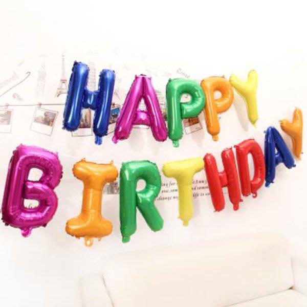 閃亮英文生日快樂鋁膜氣球 生日快樂 派對裝飾【JT1331】《Jami Honey》