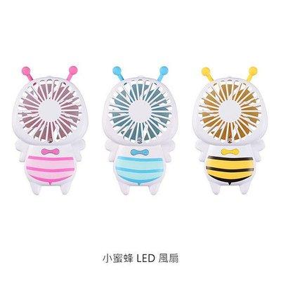 *PHONE寶*LED 小蜜蜂造型風扇 炫光 手持風扇 輕便 兩段風速