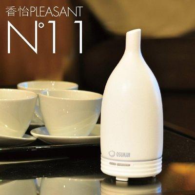 N11 挑戰單機最低價 陶瓷薰香機 噴霧水氧機 加濕器 擴散器 薰香機