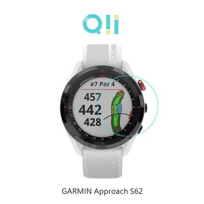 【愛瘋潮】Qii GARMIN Approach S62 玻璃貼 (兩片裝) 手錶保護貼