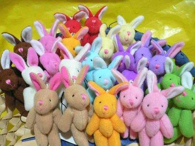 12色彩色兔手機吊飾~公仔玩偶~結婚禮小物喜囍糖二次進場送客禮贈品聖誕節禮物復活節兔園遊會團康來店禮迎賓禮開幕禮滿額禮