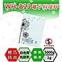 磅秤、電子秤、WH- B13(白色)- 5000g電子料理...