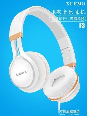 頭罩式耳機手機電腦通用重低音耳機頭戴式OPPO華為vivo有線全民K歌大耳麥SUN