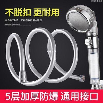 『雲川小鎮』 淋浴花灑軟管淋雨噴頭1.5米PVC不銹鋼熱水器洗澡沐浴水管連接管子M6L58