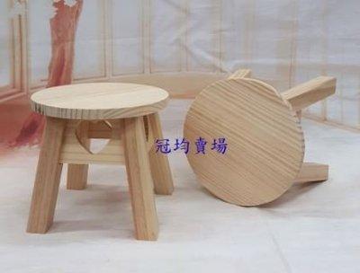 小圓板凳-愛心 /蝶古巴特 Decoupage 拼貼 帆布袋 木器 彩繪 胚布 DIY 黏土 手作