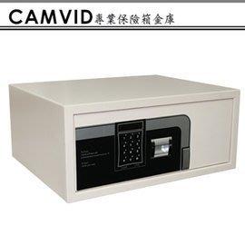 【皓翔汽車精品館】CAMVID抽屜型密碼保險箱DP-CT20PC30-TM
