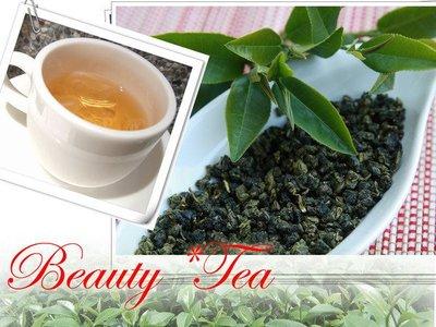 美茶行『人氣賣家』【純綠茶一斤(球粒) 】高品質春冬茶~通過農藥檢測喝的安心~