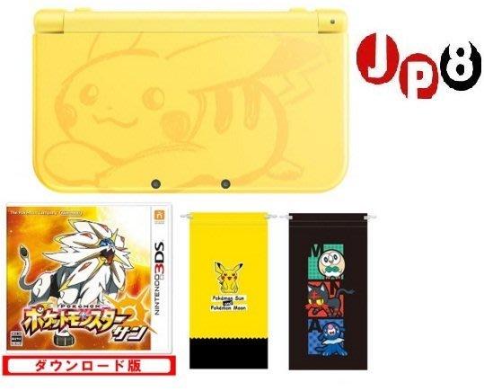 JP8日本代購 預購11月 日本亞馬遜amazon限定 寶可夢 神奇寶貝 皮卡丘 3DS LL組合 日規機