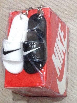 全新Nike拖鞋 大logo權志龍同款 鑰匙扣 惡搞 收藏 禮物