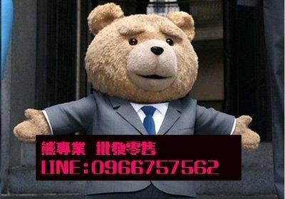 【熊專業 】E5 處理器 估價回收 I7 I5 I3 G系列 各式CPU 回收本店資訊 洽詢處