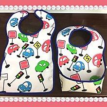 👦👧兒童 嬰兒 車車/小狗/大象 防水面口水肩