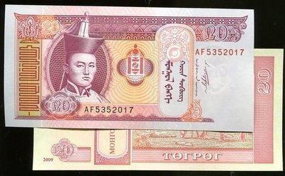Mongolia(蒙古紙幣),P-NEW,20-TUG.,2009,品相全新UNC