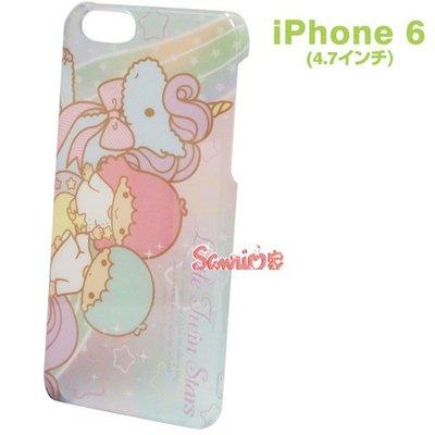 特價 正版 可愛雙子星  i phone6 硬式手機殼