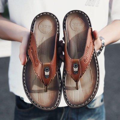 【英爵倫】拖鞋男slippers涼拖鞋男士大碼人字拖四季防滑露趾男鞋夏2021新款