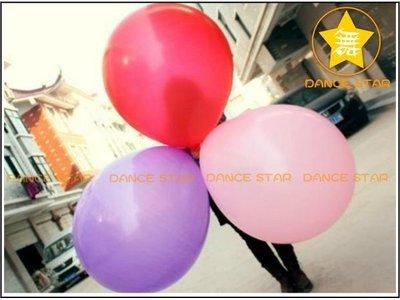 星星【婚慶運動會場佈置氣球DIY道具】P13#~爆破氣球-36寸超大圓形氣球-吹氣後最大80CM直徑-9色-個30元