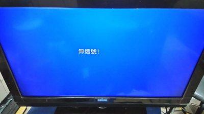 新竹阿牛電腦-液晶電視維修 聲寶 LM...