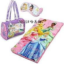 哈美族 美國 Disney 迪士尼公主 美女與野獸 貝兒/蒂安娜/睡美人 奧蘿拉/灰姑娘 仙度瑞拉 睡袋+提袋+眼罩組