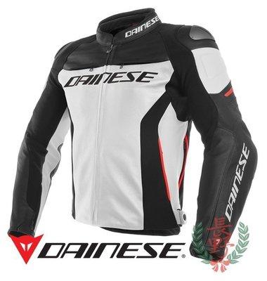 ◎長野車業◎ Dainese - RACING 3 LEATHER JACKET (白黑紅) 皮衣 真皮 防摔衣 皮夾克