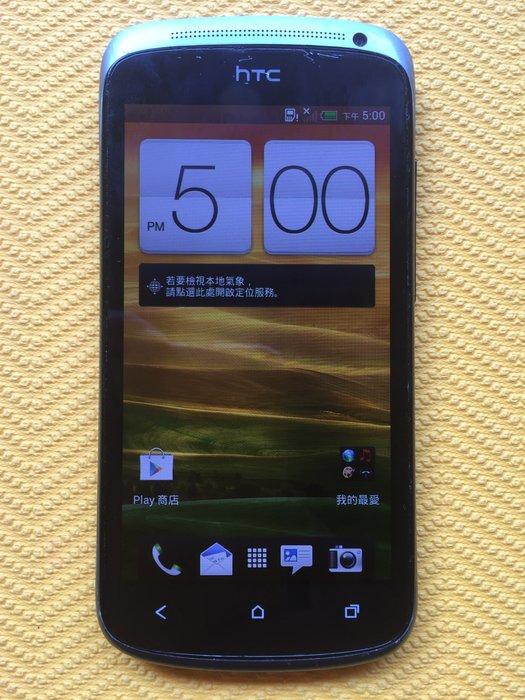 HTC ONE S 16GB ONES Z560E 16G BEATS 音效 神秘黑